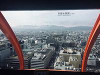京都タワーの写真・動画_image_691228