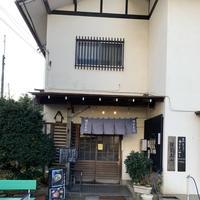 鎌倉五山 本店の写真・動画_image_699008