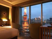 ザ・プリンス パークタワー東京の写真・動画_image_703057