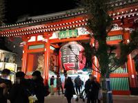 浅草寺の写真・動画_image_705027