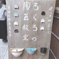 清水寺の写真・動画_image_709804