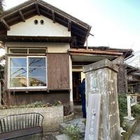 カフェ 坂の下の写真・動画_image_711059