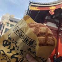 浅草の写真・動画_image_717530
