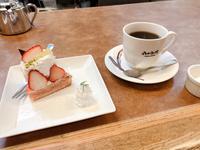 岡田珈琲の写真・動画_image_729399