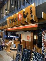もりもり寿し近江町店の写真・動画_image_733871