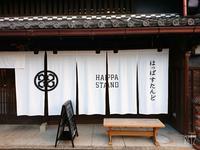 HAPPA STANDの写真・動画_image_738834