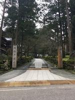 大本山永平寺の写真・動画_image_748353