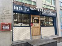 コーヒーハウス ニシヤ (COFFEEHOUSE NISHIYA)の写真・動画_image_748915