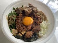 つけ麺 繁田の写真・動画_image_762543