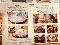 ブランチ&カフェ ミルクの写真・動画_image_768504