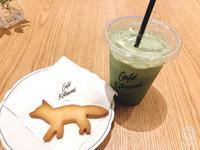 カフェ キツネ(CAFE KITSUNE)の写真・動画_image_784210