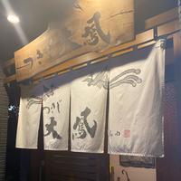 つきじ大鳳の写真・動画_image_809618