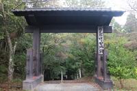 竹田城跡の写真・動画_image_812679