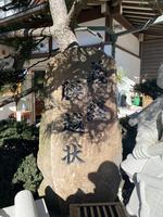 満福寺の写真・動画_image_866839