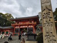 八坂神社の写真・動画_image_905312