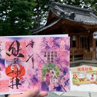 川越熊野神社の写真・動画_image_915941