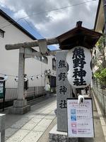 川越熊野神社の写真・動画_image_915942