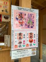 川越熊野神社の写真・動画_image_915947