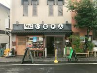 いまきん食堂の写真・動画_image_939262
