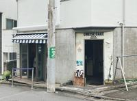 Cafe The SUN Lives HERE(ザ サン リブズ ヒア)の写真・動画_image_961906