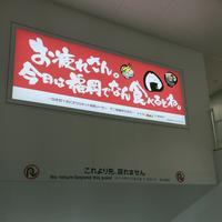 福岡空港の写真・動画_image_969646