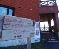 石狩灯台の写真・動画_image_29512