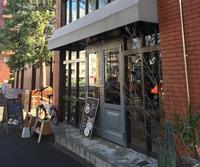 トモカコーヒー(TO.MO.CA.COFFEE) 代々木上原店の写真・動画_image_174370