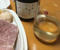 ワインショップ&デリ「FUJIMARU 天満橋店」の写真・動画_image_35877