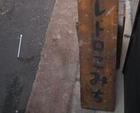 すもとアルファビアミュージアムの写真・動画_image_31461