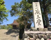 金峯山寺(蔵王堂)の写真・動画_image_30203
