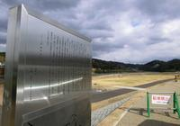 親水公園の写真・動画_image_35452