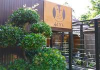 ふくカフェの写真・動画_image_185685