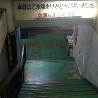 高崎電気館ビルの写真・動画_image_78944
