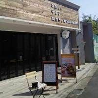 【閉店】わたしのサラダ製作所。マイサラダファクトリー 吉祥寺店の写真・動画_image_171797