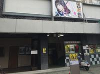 高崎電気館ビルの写真・動画_image_180890
