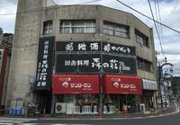 大子町文化福祉会館の写真・動画_image_34763