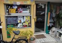 御室仁和寺駅の写真・動画_image_66016
