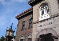 小樽オルゴール堂の写真・動画_image_247437
