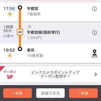 大石田駅の写真・動画_image_107761