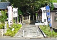 関ヶ原の町並みの写真・動画_image_16676