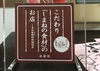 鹿島多久の湯の写真・動画_image_58287