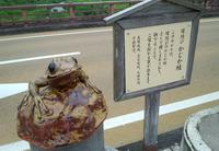 恋谷橋の写真・動画_image_36003