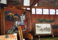 三宅八幡宮の写真・動画_image_86228