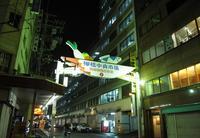 柳橋中央市場の写真・動画_image_128774