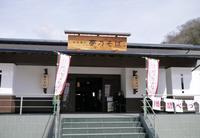 夢乃蕎麦の写真・動画_image_169094