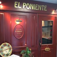 EL PONIENTEの写真・動画_image_35942