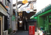 天下茶屋駅の写真・動画_image_58326