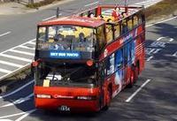 スカイバス 三菱ビル前バス停の写真・動画_image_171018