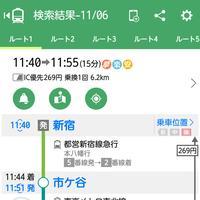 後楽園駅 (Kōrakuen Sta.)(M22/N11)の写真・動画_image_108104