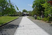 真田宝物館の写真・動画_image_32341
